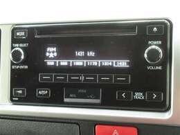 純正CDオーディオを装備!AM/FMラジオやCDを聴くことでお出かけをより楽しいものに演出してくれます!