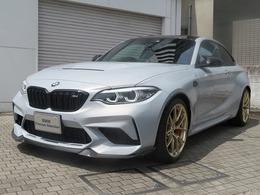 BMW M2クーペ CS 全国60台限定 専用黒革 19AW クルコン