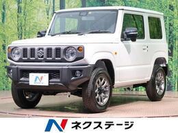 スズキ ジムニー 660 XC 4WD 届出済未使用車 衝突被害軽減装置