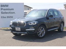 BMW X3 xドライブ20i xライン 4WD HUD地デジACCフロントカメラ黒革電動
