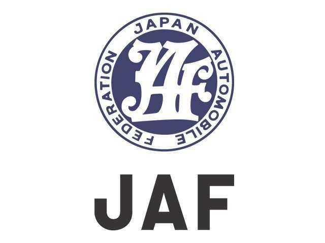Aプラン画像:安心のJAF入会プランもご用意しております。詳しくはお問い合わせください。