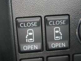 ◆【両側スライドドア】 駐車場で隣の車が近い時、狭くて乗りにくい時ありますね、でもスライドドアなら開けた時に幅を取らず、とっても乗り降りが簡単です。大きな荷物の出し入れも後席から可能♪助かりますね☆