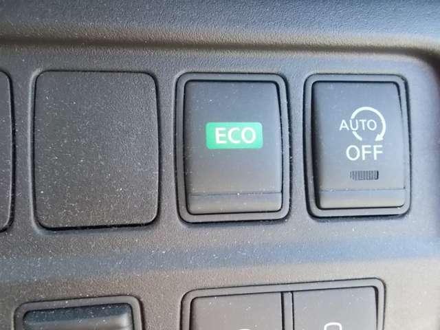 ECOモードで燃費向上!