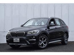 BMW X1 xドライブ 18d xライン 4WD 認定中古車 Dアシ ACC ヘッドアップD Pアシ