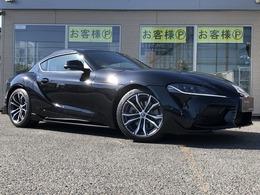 トヨタ スープラ 2.0 SZ-R 未使用車 2020年車