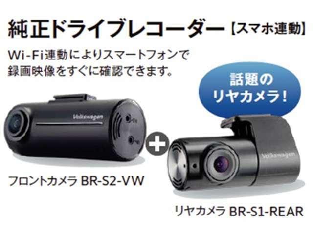 ☆フェアのアクセサリーサポートを利用してドライブレコーダーをお得にゲットしませんか
