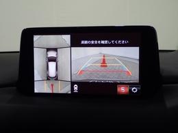 マツダコネクトナビ・地図更新可能!DVD再生・Bluetooth・360度モニター