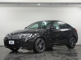 BMW X4 xドライブ28i Mスポーツ 4WD 1オーナー 純正OP20AW AD-LEDライト