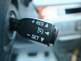 『高速道路で便利な【クルーズコントロール】も装着済み。アクセルを離しても一定速度で走行ができる装備です。