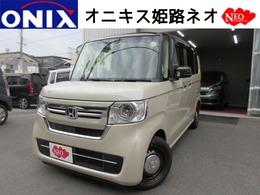 ホンダ N-BOX 660 L コーディネートスタイル 新車 ナビTVバックカメラETCマットバイザー