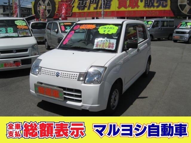 マルヨシ自動車のページへようこそ! 当店は山梨県内でも数多くの在庫を揃えています! きっとあなたの生活にぴったりの1台が見つかります!
