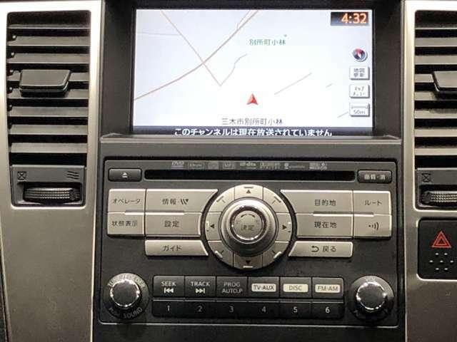 【メーカーHDDナビ】検索スピードが速く、音楽を録音することもできるHDDナビ装備。どんどん録音しておけばかさばるCDを持っていく必要がなくなりますね!
