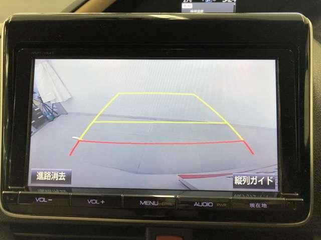 ドライブの必需品、ナビげーション装着済です!初めての道でも不安なく走行出来ます。バックカメラ付きだから後方をナビ画面で確認できます。駐車などが苦手な方でも安心のアイテムです。