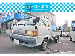 トヨタ タウンエーストラック 1.8 DX スーパーシングルジャストロー ロングスチールデッキ 三方開