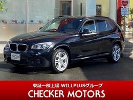 BMW X1 xドライブ 20i Mスポーツ 4WD ベージュ革 Bluetooth対応純正HDDナビ 18AW