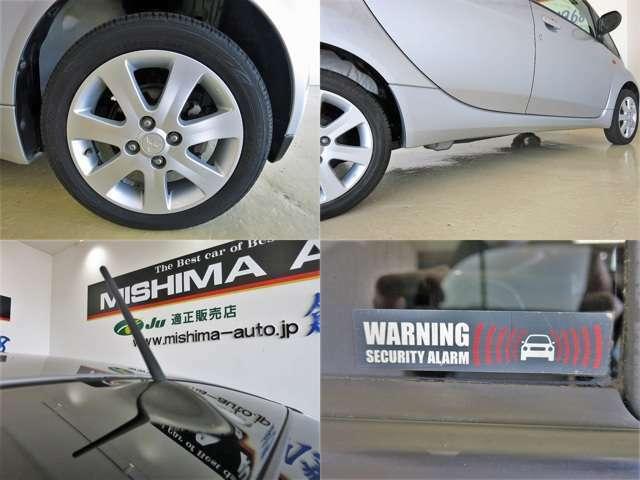 せっかく買う車が汚かったら嫌ですよね。でもご安心下さい!当社の在庫車は全車ルームクリーニング済みです!徹底した清掃を心掛けています 綺麗なお車で気持ちの良いドライブを!
