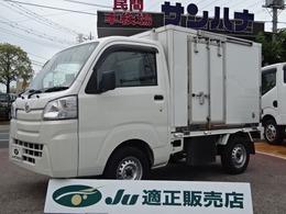 ダイハツ ハイゼットトラック 冷凍車 -5℃設定 両側スライドドア 2コンプ 強化サス AT