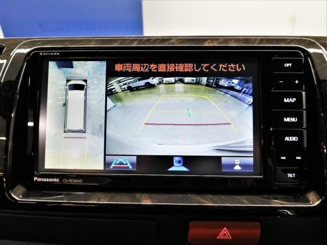 バックカメラやコーナーセンサーが付いておりますので慣れない駐車も安心です!
