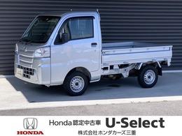 ダイハツ ハイゼットトラック 660 スタンダード SAIIIt 3方開 4WD ETC