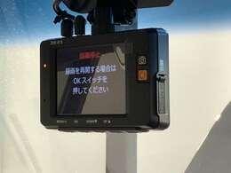 万が一の事故のときもドライブレコーダーがあると安心です。ご利用になる場合は個人情報保護の観点より新品の対応SDカードをお求め下さい。