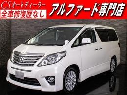 トヨタ アルファード 2.4 240S 両側自動ドア SDナビ フリップモニター
