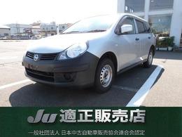 日産 AD 1.6 VE 4WD
