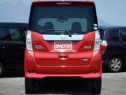 マルエイ自動車 オートピア21 鹿児島で中古車をお探しならオートピア21へ!お客様の愛車を高額査定!高価買取させて頂きます。お問い合わせは無料のフリーダイヤル0066-9711-682416まで!