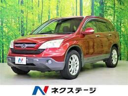 ホンダ CR-V 2.4 ZX HDDナビスタイル 4WD 4WD HDDナビ フルセ