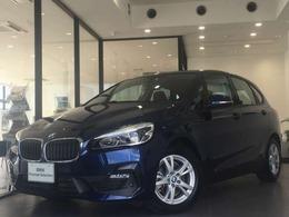 BMW 2シリーズアクティブツアラー 218d プラスP元デモカーLEDヘッド認定保証