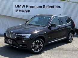 BMW X3 xドライブ20d  xライン ディーゼルターボ 4WD 1オナベージュ革地デジ電動シートBkamera