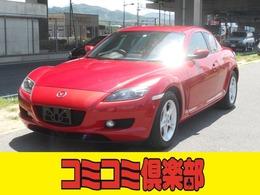 マツダ RX-8 ベースモデル プッシュスタート HIDライト ナビ CD再生