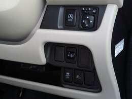アイドリングストップで信号待ちなど停車時に自動的にエンジンストップ、ガソリン消費をセーブします。機能をON/OFFすることも可能です。