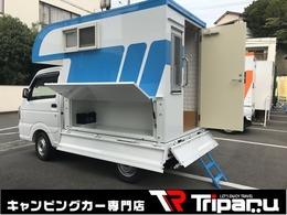 スズキ キャリイ 660 KCスペシャル 3方開 4WD 軽キャン トリパル 車中泊 トランク付き