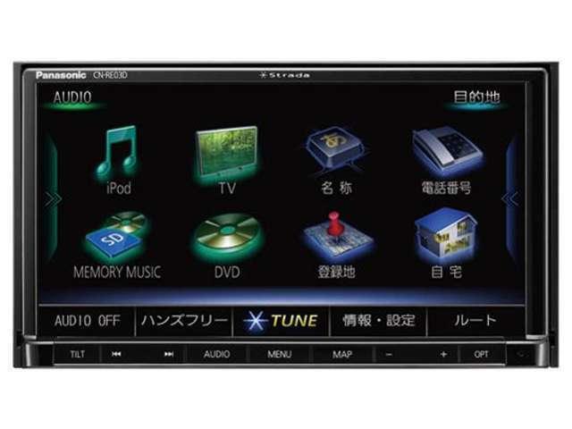 Aプラン画像:☆ストラーダ CN-RE03D☆記録メディアタイプ:SSD タイプ:一体型(2DIN) 画面サイズ:7型 TVチューナー:地デジフルセグBluetooth搭載・DVD/CDメーカHP→https://panasonic.jp/car/navi/products/RE03/