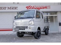 スズキ キャリイ 660 スーパーキャリイ X 3方開 4WD 5速マニュアル 4インチアップ 地デジナビ