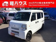 マツダ スクラム の中古車 660 PA ハイルーフ 広島県広島市佐伯区 39.8万円