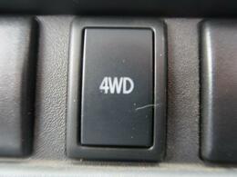 4WD機能付いてます!寒冷地でも力強く走ってくれます!