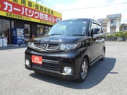 ホンダ ゼスト 660 スパーク W