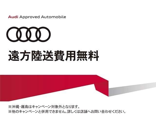 0.99%低金利対象車両。     遠方陸送費用無料サービス実施中。(沖縄・離島を除く)
