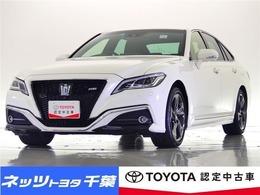 トヨタ クラウン ハイブリッド 2.5 RS リミテッド /前歴当社社用車/ドライブレコーダー
