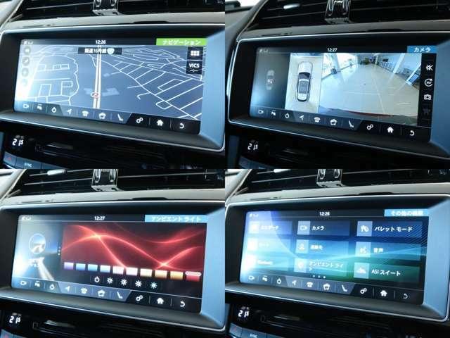 純正ナビゲーションシステム(SSD方式) Bluetoothオーディオ、USBポート×2を備えており、サラウンドカメラやインテリアムードライティングなど、魅力的なオプションも内蔵しています!
