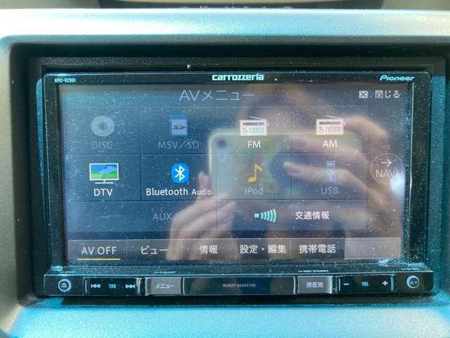 DVD再生 地デジ視聴可能 Bluetoothオーディオ接続可能 ケーブル接続することなく、スマートフォンの音楽をスピーカーで流したり、ハンズフリーで通話をしたりすることができます