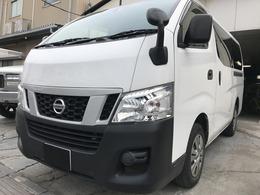 日産 NV350キャラバン 2.0 DX ロングボディ 元法人車両 買取車 3人乗り ETC