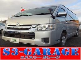 トヨタ ハイエース 2.7 グランドキャビン 4WD ワンオーナー 禁煙車 SDナビ Bカメラ