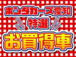 名古屋茶屋店5周年フェア特選車です!!!まずは在庫確認の為ご連絡ください!!