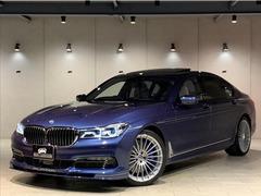 BMWアルピナ B7 の中古車 ビターボ ロング 愛知県名古屋市千種区 1850.0万円