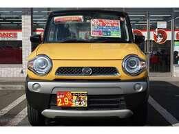☆自社民間車検工場完備☆関東陸運局長認証工場での安心分解整備です☆