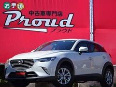 マツダ CX-3 の中古車 1.5 XD ディーゼルターボ 千葉県千葉市花見川区 102.9万円