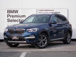 BMW X3 xドライブ20d xライン ディーゼルターボ 4WD 黒革タイヤ4本新品トップビューカメラ