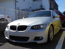 BMW 3シリーズクーペ 320i Mスポーツパッケージ 6MT 車高調 社外マフラー